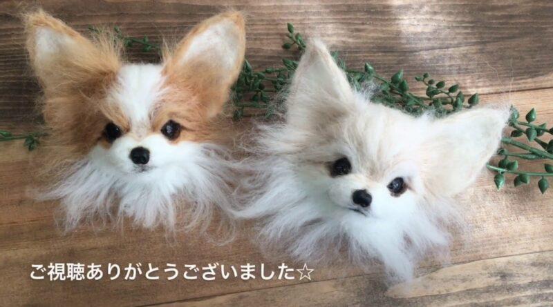 ساخت عروسک کله سگ/ هنر کچه
