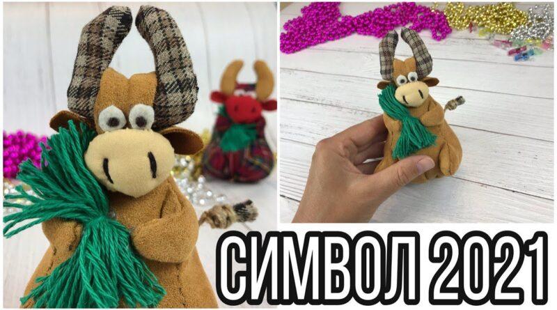 آموزش برش و دوخت عروسک گاو سال نو با الگو