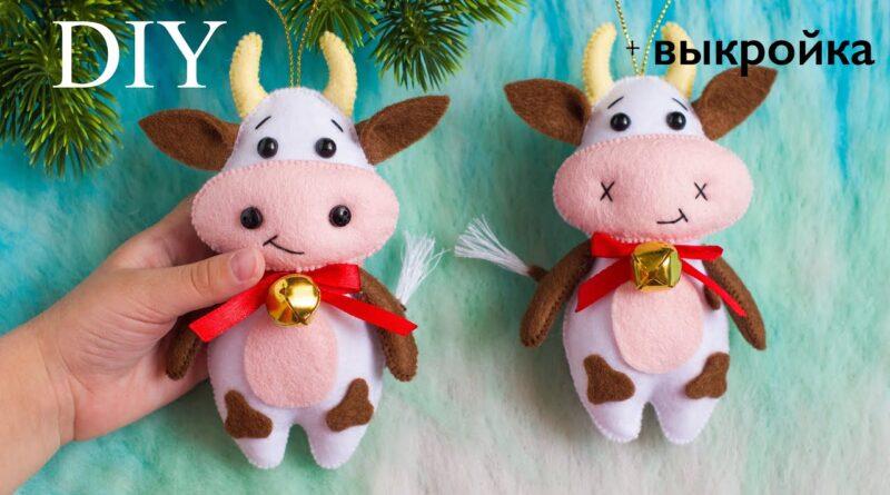 آموزش ساخت عروسک گاو نمدی 1400/