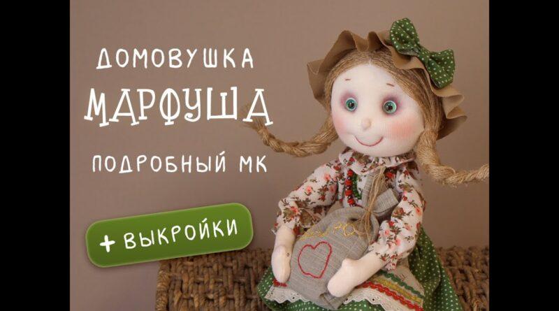 آموزش برش و دوخت عروسک پارچه ای با جزئیات