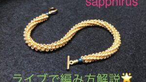 آموزش بافت دستبند با طرح زنجیر ساده منجوقی