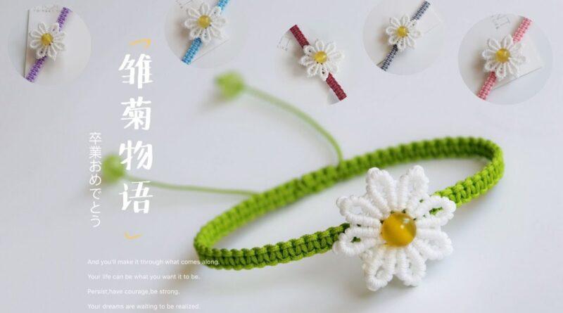 آموزش کامل بافت دستبند مکرومه خاص و زیبا با طرح گل مینا