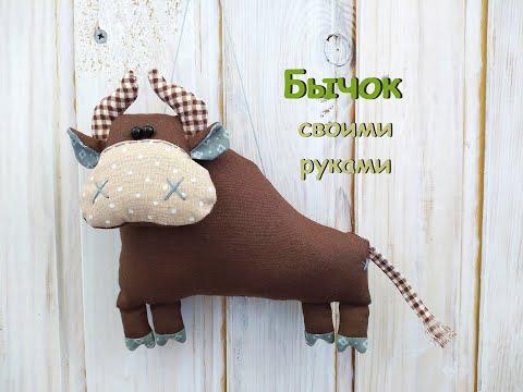 آموزش ساخت عروسک گاو نر پارچه ای