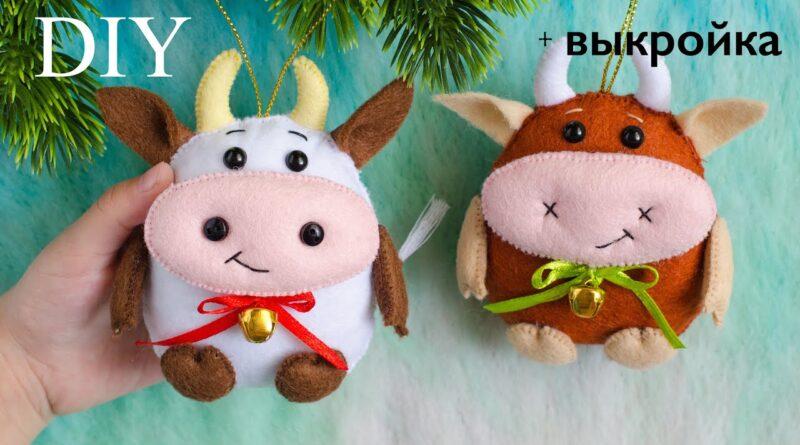 آموزش ساخت عروسک گاو نمدی 1400