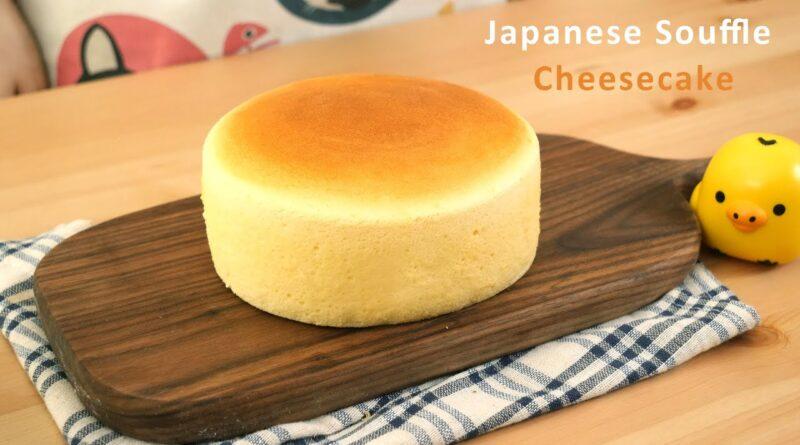 چیزکیک سوفله ژاپنی