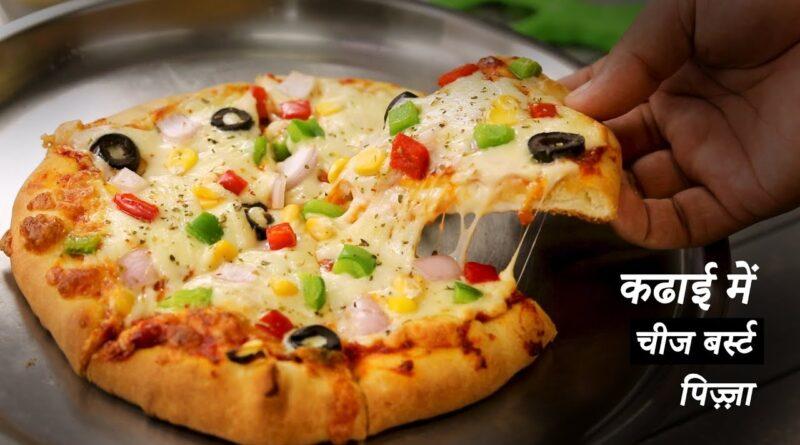 آموزش پخت پیتزا بدون فر، بدون خمیر مایه