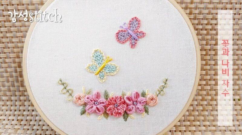 گلدوزی برجسته با دست/ آموزش کامل دوخت هلال گل و پروانه