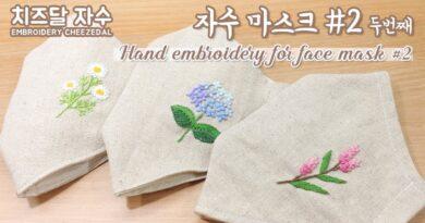 آموزش گلدوزی با ویدئو کامل و واضح به زبان کره ای/ گلدوزی گلهای وحشی ظریف + تصویر طرح گلدوزی