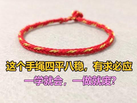 آموزش کامل بافت دستبند ساده مکرومه همراه با ویدئو بی کلام